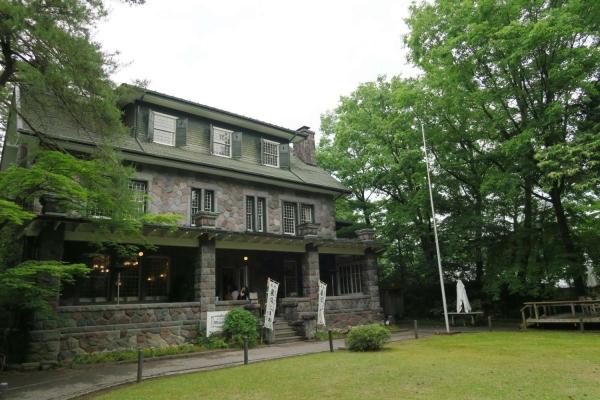 西洋料理 明治の館