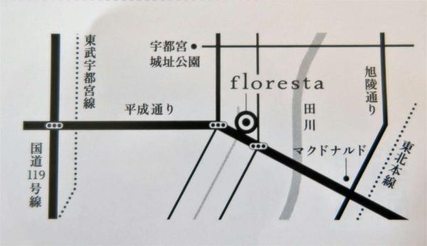 フロレスタ 宇都宮平成通り店