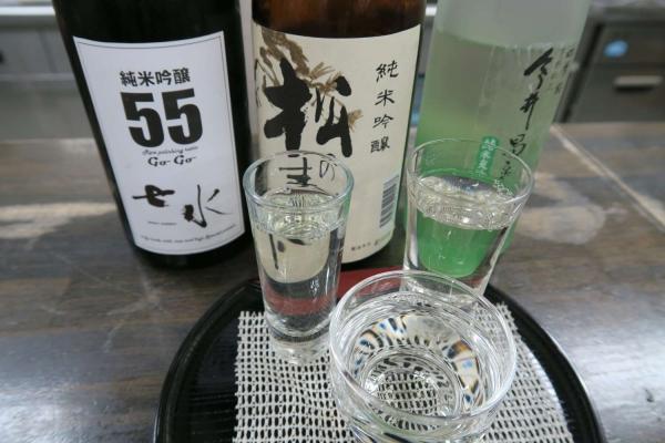 酒々楽(ささら)