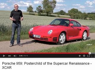 ポルシェ959 Posterchild of the Supercar