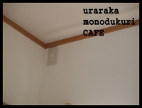 P3146807.jpg
