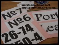 P4297019.jpg
