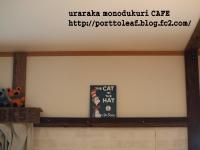 P6077311.jpg