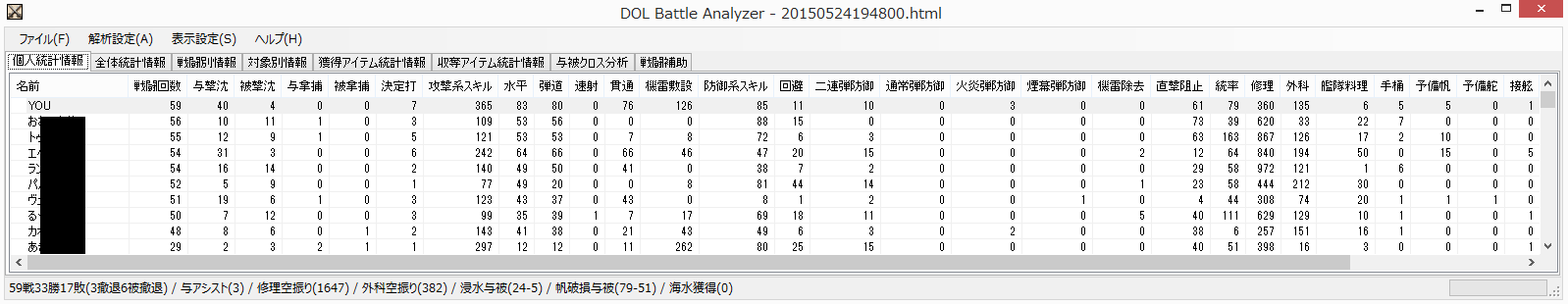 20150524-1.png