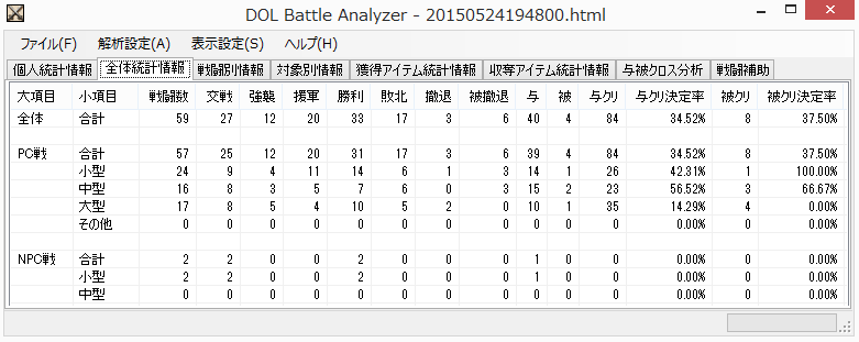 20150524-2.png