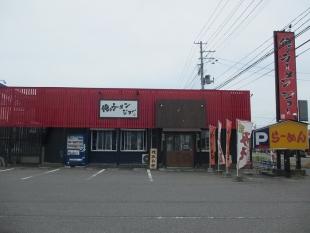 ジョー 店