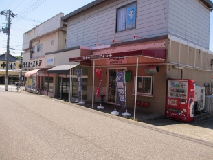 源次郎 店