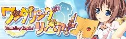 banner_2014122918420735b.jpg