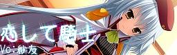 banner_20150110000537afe.jpg