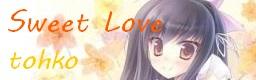 banner_2015022819374105d.jpg