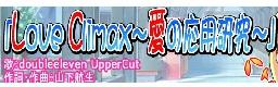 banner_2015060602542022a.jpg