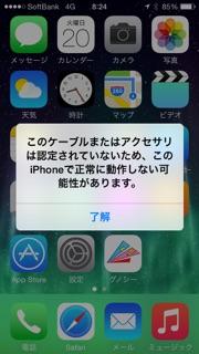 2015012317032832e.jpg