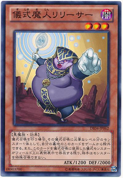 card100016862_1.jpg