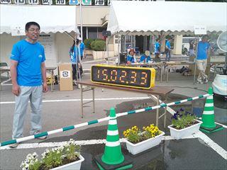 DSC_1328_Rad.jpg