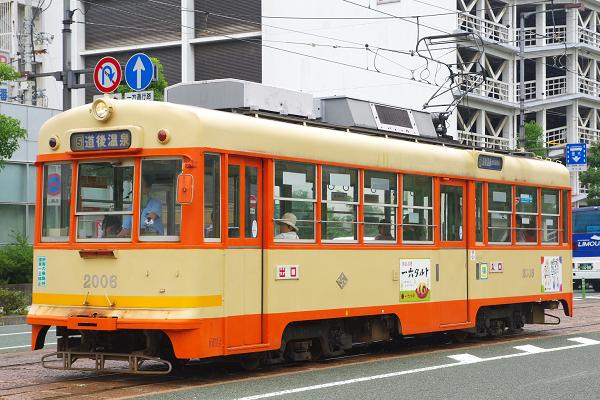 20150726 2000
