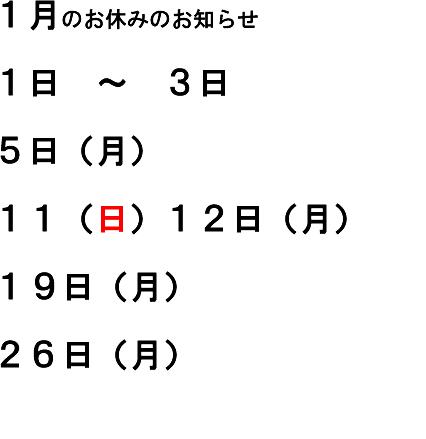 2014122710330024b.jpg