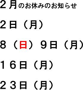 20150131185607ee6.jpg
