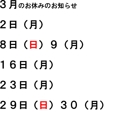 2015022716593247c.jpg