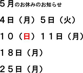2015043018125164b.jpg