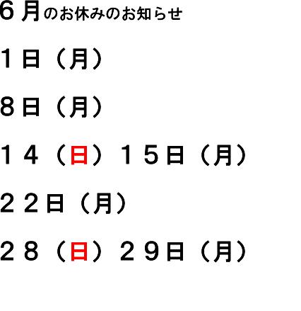 20150528154745a55.jpg