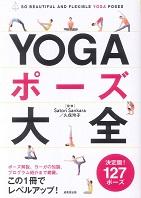yogabook.jpg