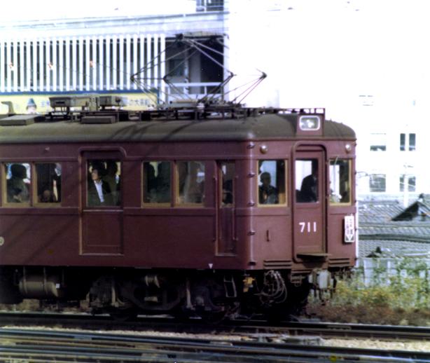 711c.jpg