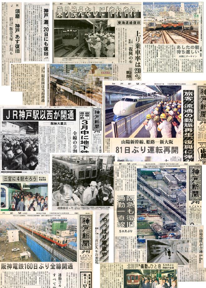 shinsai07.jpg