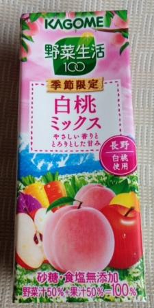 野菜生活白桃1