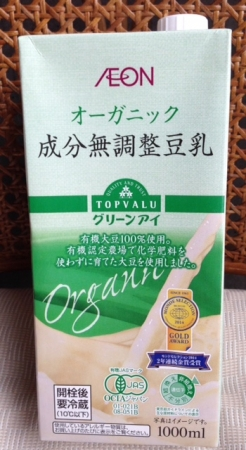 オーガニック豆乳パッケージ