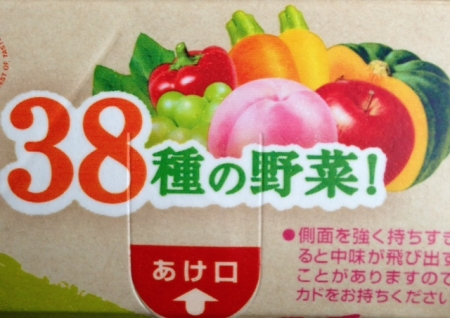 桃5%38種類