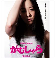 渋谷映画館ポスター