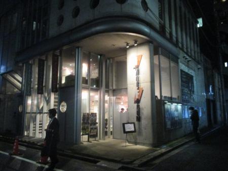 渋谷映画館フォーラム
