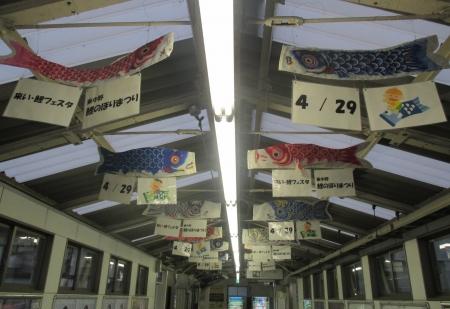2015東中野鯉フェス告知