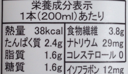 ジンジャー豆乳3