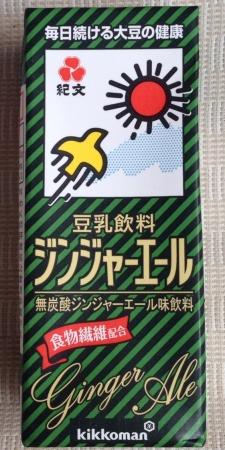 ジンジャー豆乳1