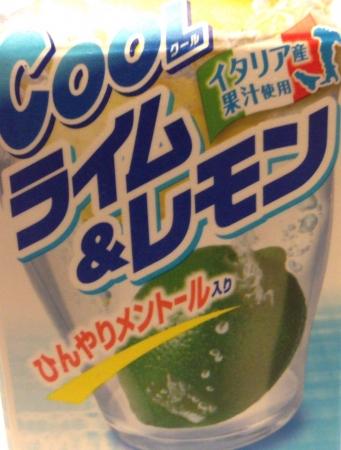 清涼飲料4