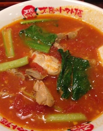 トマト麺フル