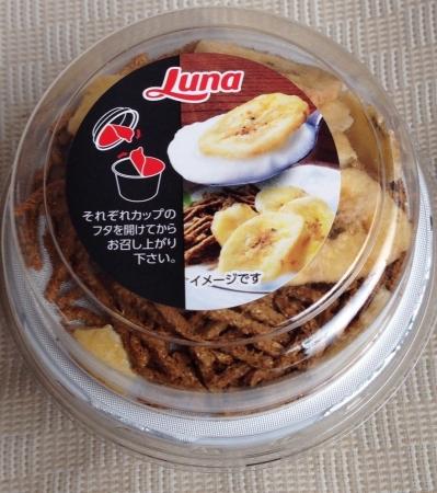 bananadry1.jpg