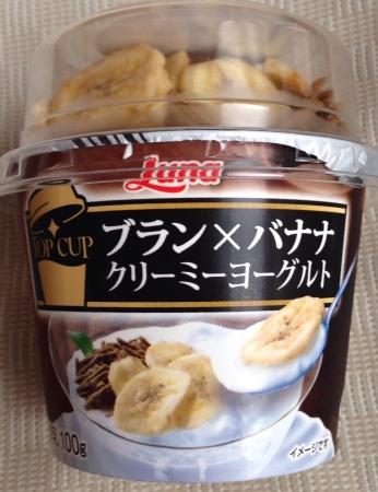 bananadry2.jpg