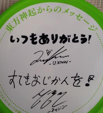 bokusibo5.jpg