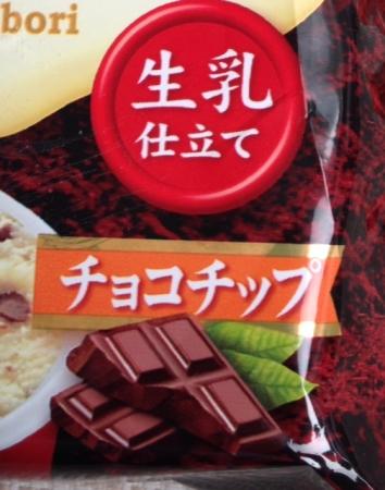bokusibo6.jpg