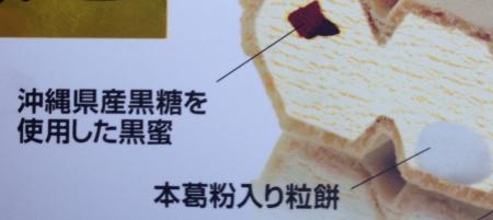 kinako2.jpg