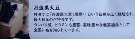 kinako3.jpg