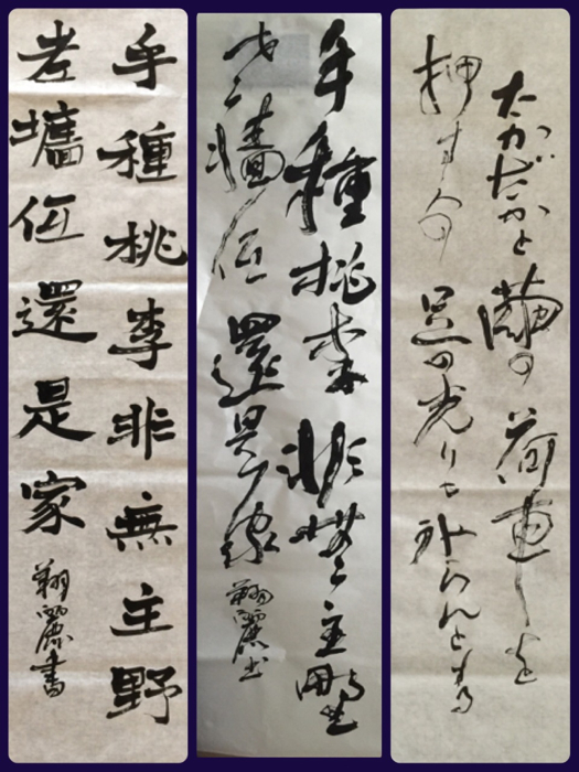 kyosho_johuku1502.jpg