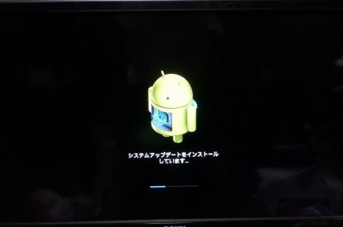 docomo_dTV_terminal_018.jpg