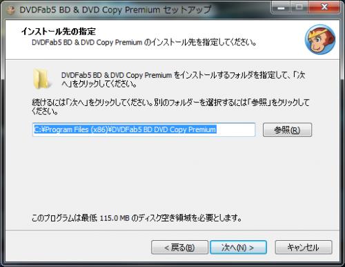 dvdfab5_BD_DVD_copy_premium_004.png
