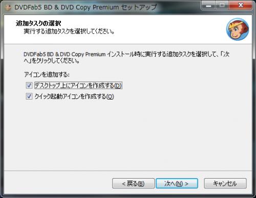 dvdfab5_BD_DVD_copy_premium_006.png