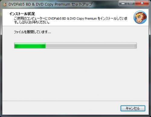 dvdfab5_BD_DVD_copy_premium_007.png