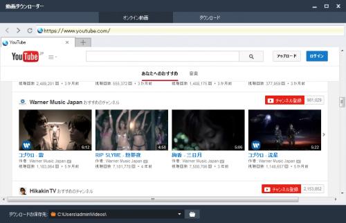 dvdfab5_BD_DVD_copy_premium_030.png