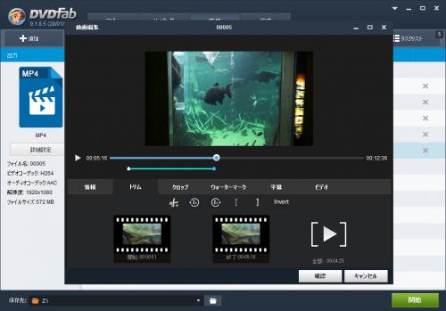 dvdfab5_BD_DVD_copy_premium_078.png